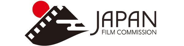 ジャパン・フィルムコミッション